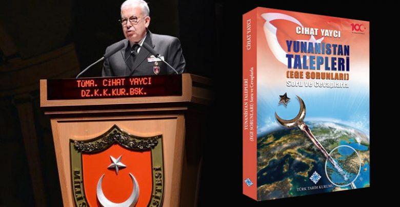 """Τουρκία: """"Η Ελλάδα να υποχωρήσει στα 3 ναυτικά μίλια στο Αιγαίο.."""""""