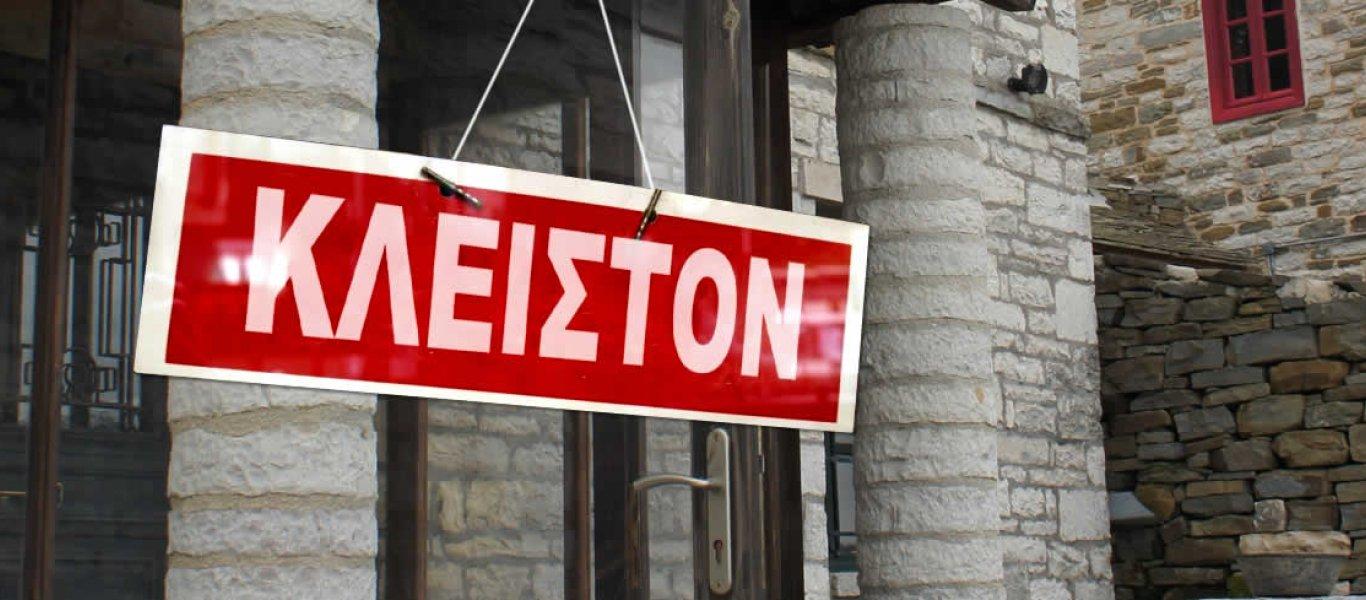 """Πόσο θα κρατήσει το """"Lockdown"""" στην Ελλάδα..; Οι Πιθανές Ημερομηνίες"""