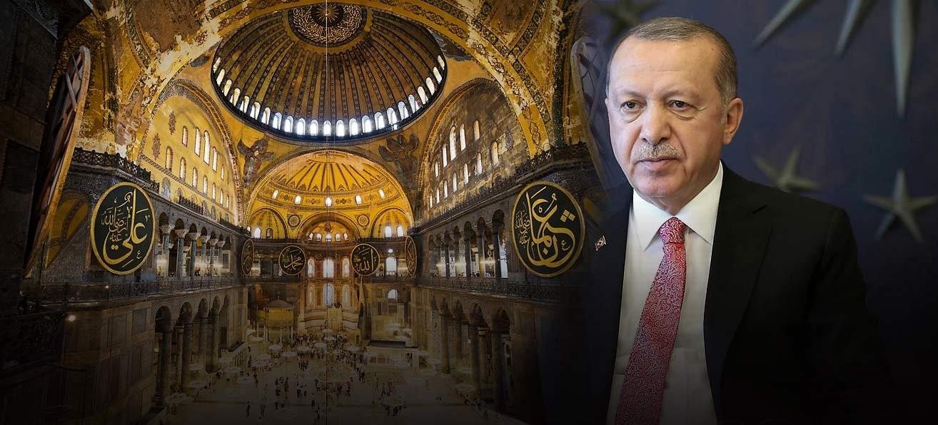 Θα ανακοινώσει ο Ρ.Τ. Ερντογάν τη μετατροπή της Αγιάς Σοφιάς σε ισλαμικό τέμενος..;