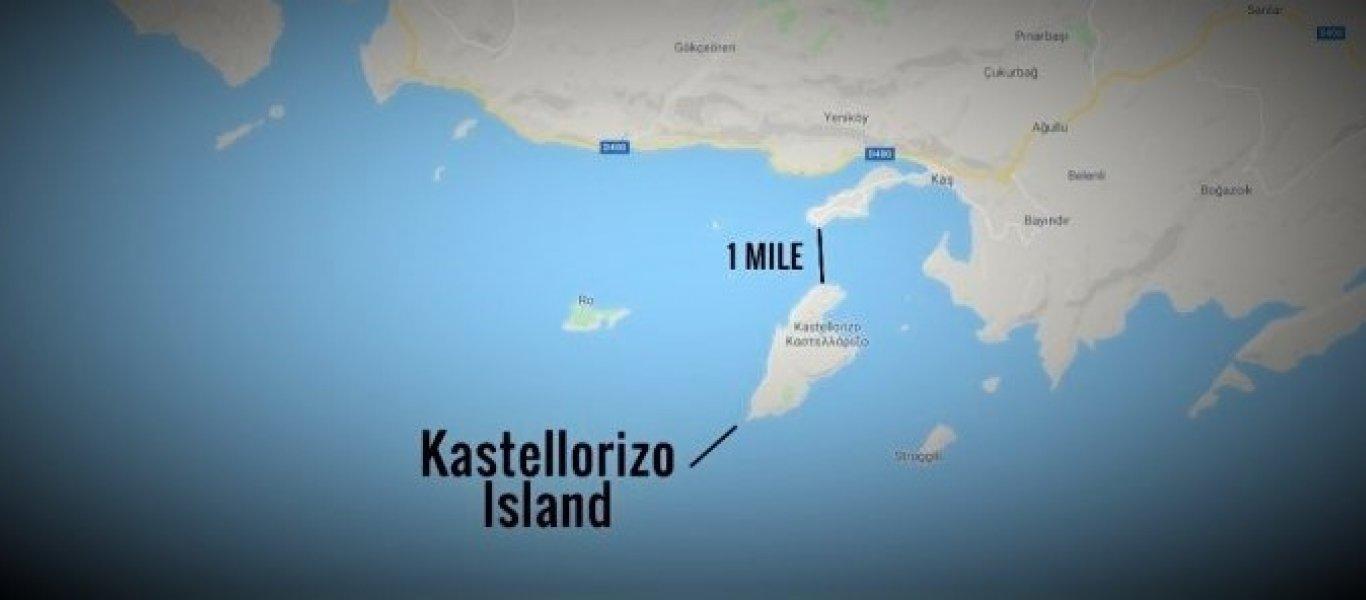 """Τουρκία: Η Ελλάδα δεν έχει ούτε υφαλοκρηπίδα ούτε ΑΟΖ, παρά μόνο μια κουκίδα που λέγεται """"Καστελλόριζο"""""""
