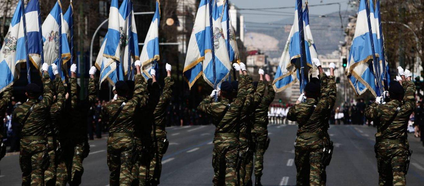 Με απόφαση Κ. Μητσοτάκη «κόβονται» στρατιωτικές & μαθητικές παρελάσεις για την 28η Οκτωβρίου