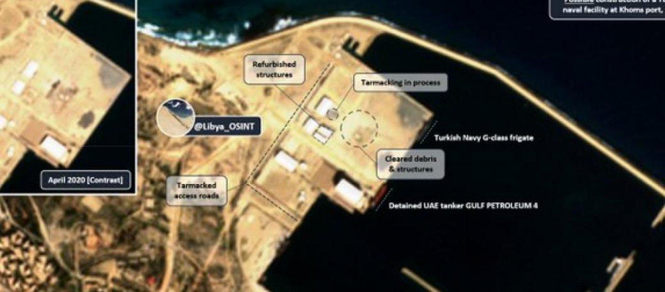 Λιβύη: Μεγάλη ναυτική βάση κατασκευάζει η Τουρκία στην Khoms νοτίως της Κρήτης