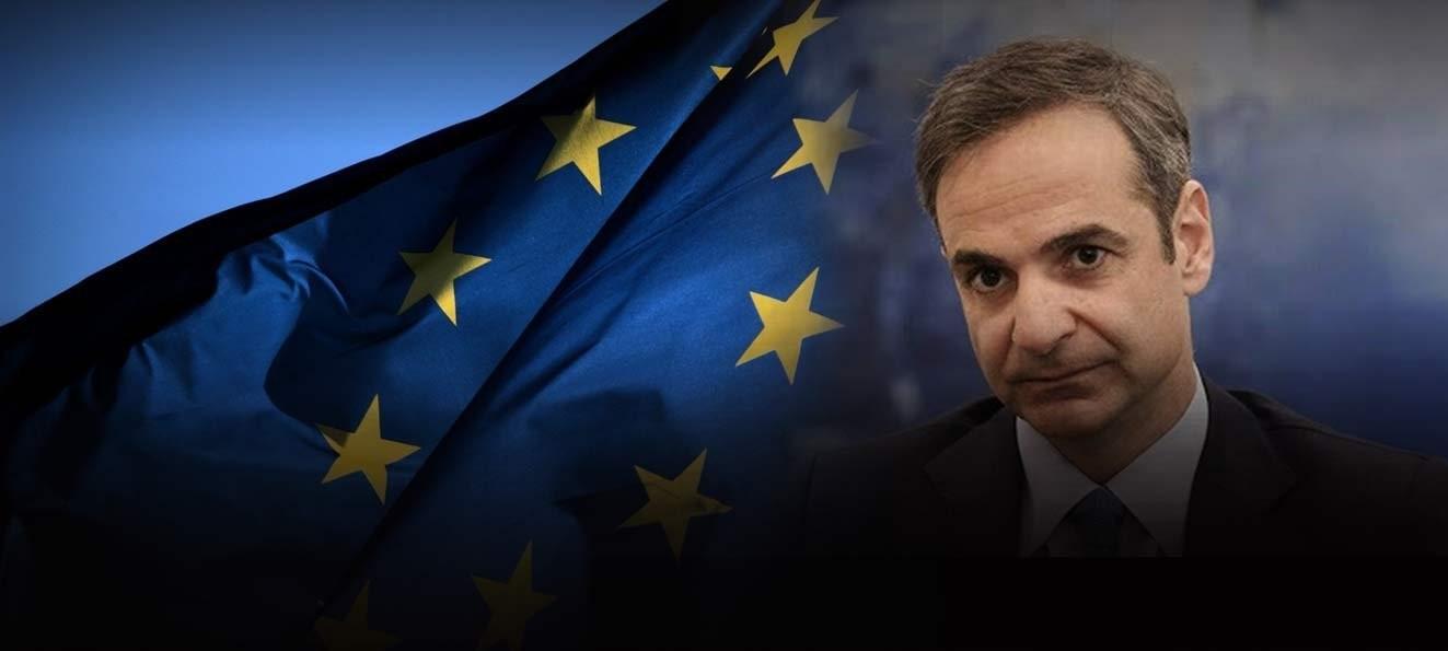 «Όχι» της ΕΕ στην πρόταση Μητσοτάκη για πιστοποιητικό εμβολιασμού – «Δεν το συζητάμε καν»