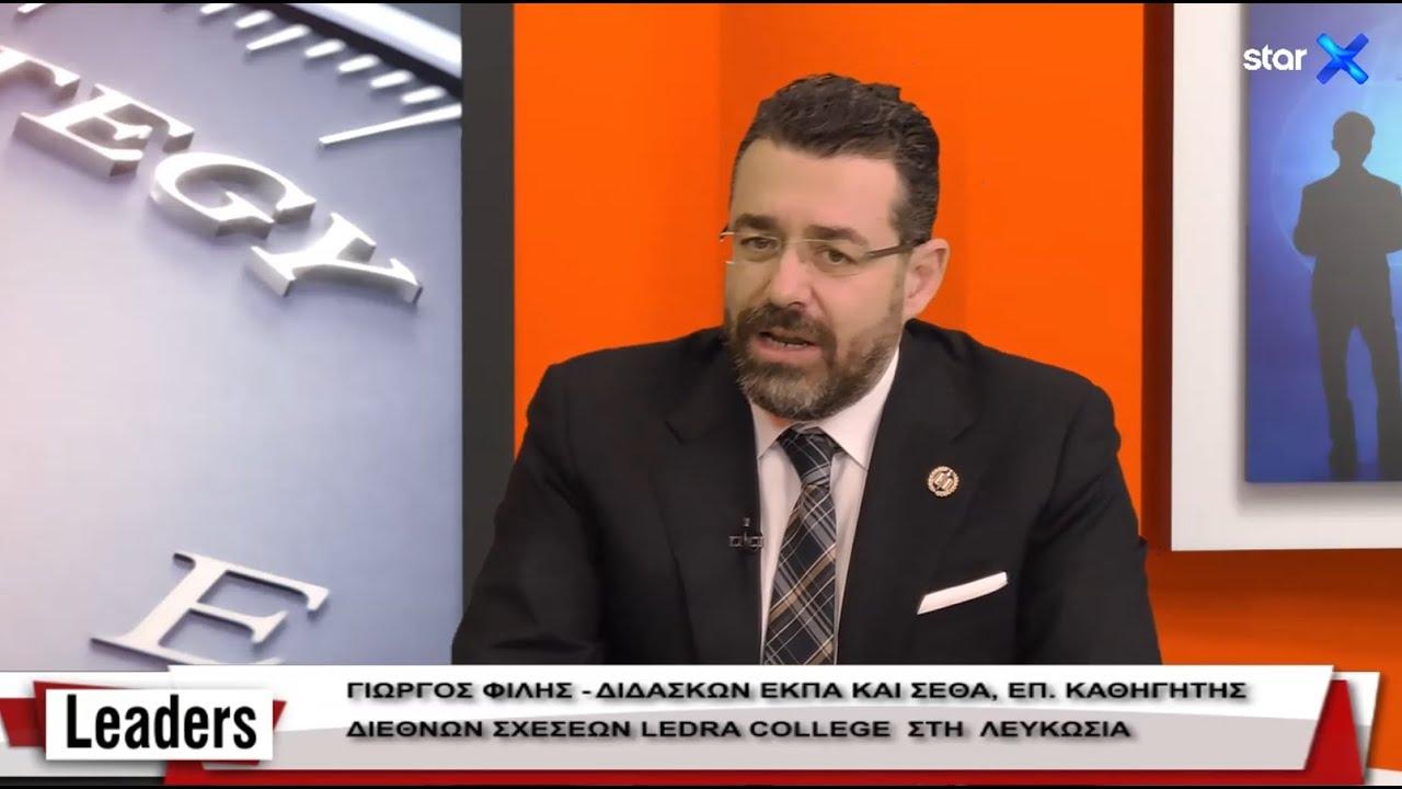 Γιώργος Φίλης | Πώς πρέπει να αντιμετωπίζουμε τις προκλήσεις της Τουρκίας