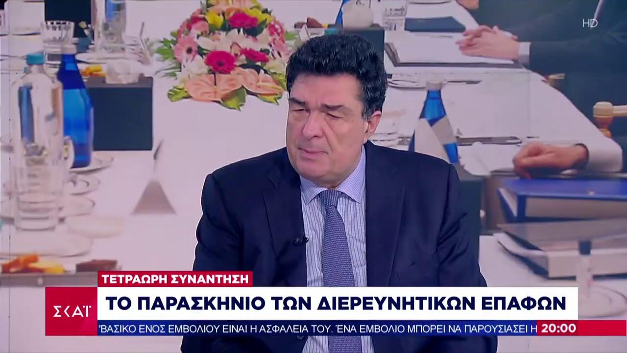Χαμηλές προσδοκίες για τις διερευνητικές – Ο βασικός στόχος της Τουρκίας και η ατζέντα της Ελλάδας