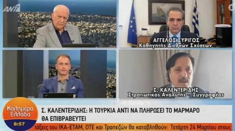 """Σ. Καλεντερίδης – """"Η γείτονα αντί να πληρώσει το μάρμαρο, θα επιβραβευτεί"""" (Vid)"""