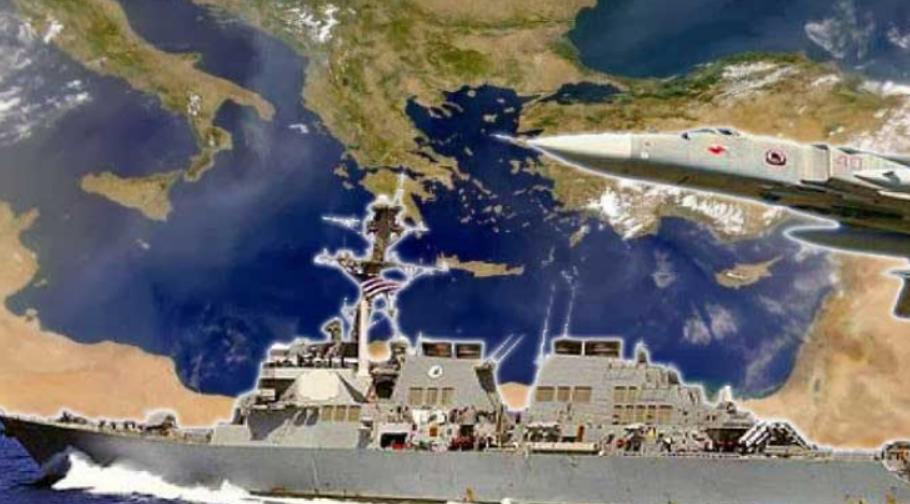 Ανατ. Μεσόγειος – Κίνδυνοι για την Ελλάδα & οι προϋποθέσεις συμβιβασμού