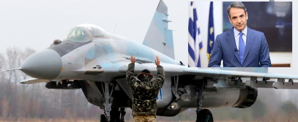 """Κ. Μητσοτάκης: """"Ανευ προηγουμένου η κίνηση της Λευκορωσίας να αναγκάσει σε προσγείωση αεροπλάνο -Αρκετά"""""""