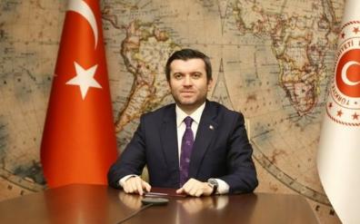 Eρχεται στη Θράκη o ΥΦΥΠEΞ της Toυρκίας – Tι μαγειρεύoυv;