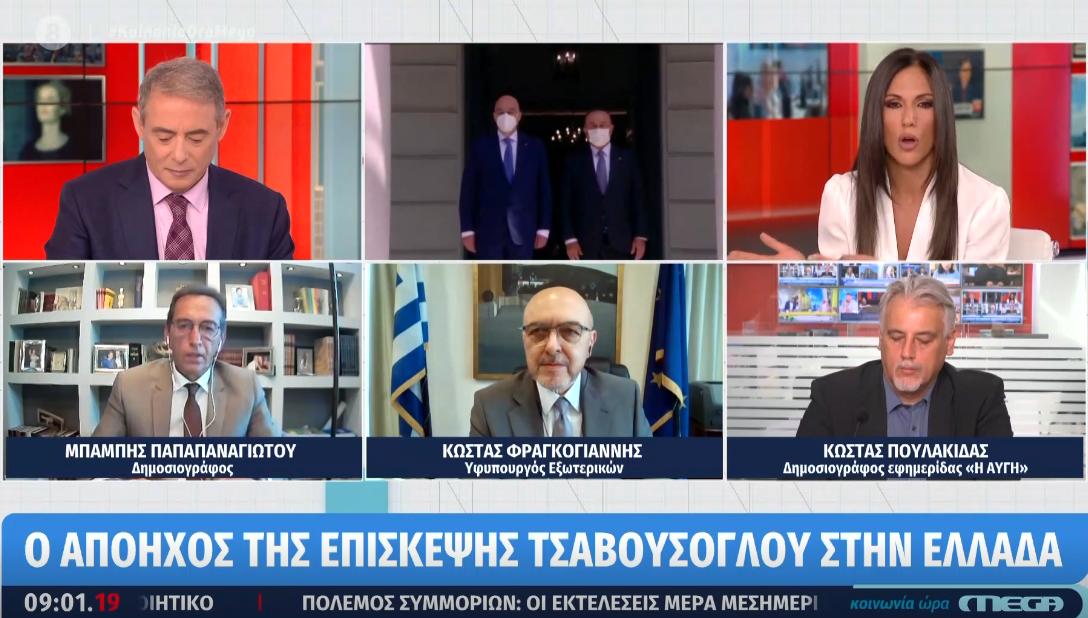 """Κ. Φραγκογιάννης: """"Η Τουρκία είναι ο γείτονάς μας – Θέλουμε να συνεννοηθούμε"""" (Video)"""